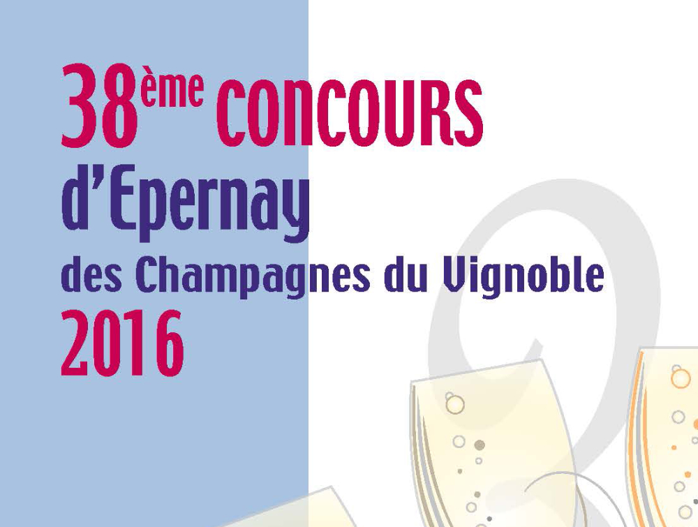 38 EME CONCOURS EPERNAY OR MILL 2007